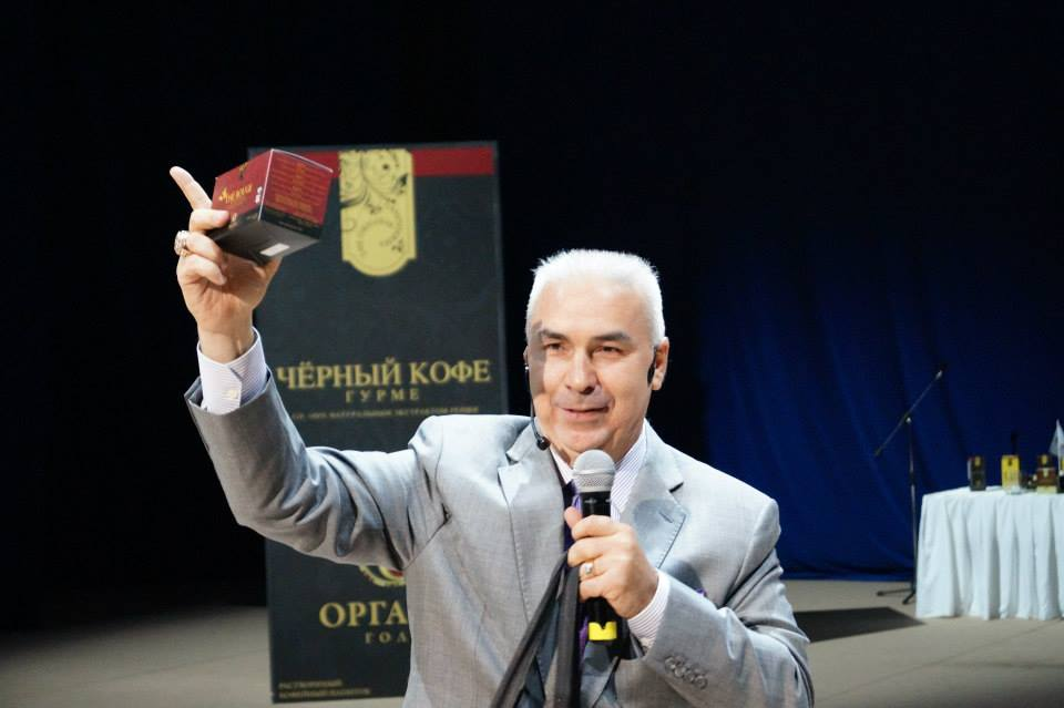 Organo In Russia