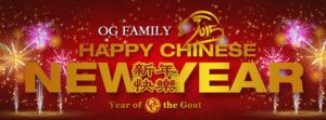 ChineseNewYear_FB cover