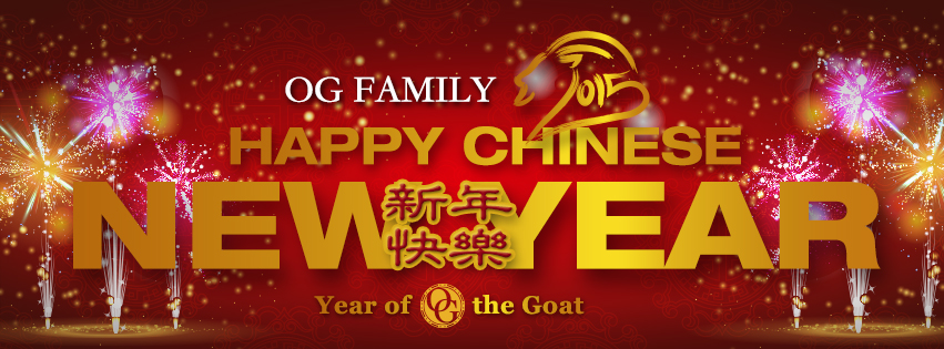 ChineseNewYear_FB cover