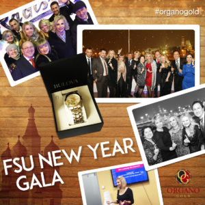 FSU_new_year_gala_1200px_b