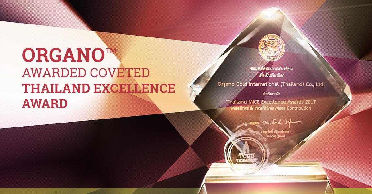 OG_BlogBanner_Thailand_Award_2017