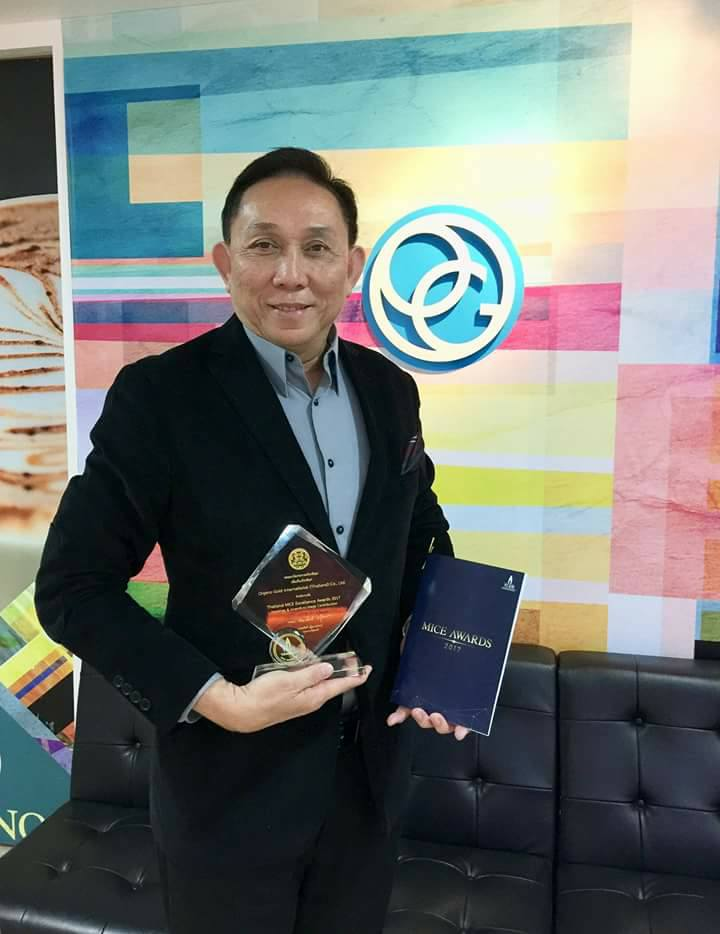 The MICE Awards recognizes organizations and individuals who greatly contribute to the Thailand MICE Industry –meeting, incentive, travel, convention & exhibition. The Meetings & Incentives Department awards corporations who have organized their meetings or incentives events in Thailand at least twice from 2013, and with a minimum of 1,000 delegates for each event. Since 2013, Mr. Angsuvarnsiri has organized numerous ORGANO™ recognition events in Thailand that qualified for the award. ORGANO™ is one of seven companies, out of over 100 partners, that were recognized in 2017.